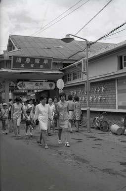 「賑わい・懐古」 昭和35(1960)年~昭和44(1969)年