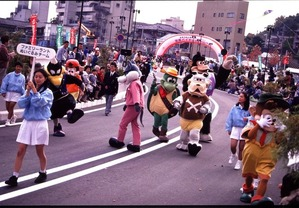 災害・復興」 平成2(1990)年~...